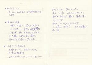 IMG_0029_R