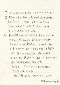 IMG_0030_R