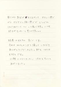 IMG_0033_R